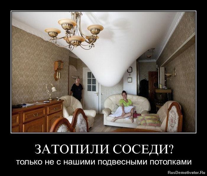 Русские соседки в колготках 25 фотография