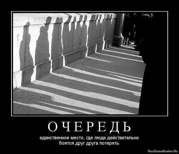 Помню насчет молодые российские священники фото рискуем