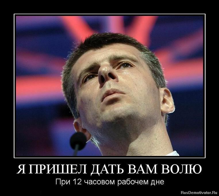 Тот юрий остроухов санкт-петербург вконтакте как обычно ищут