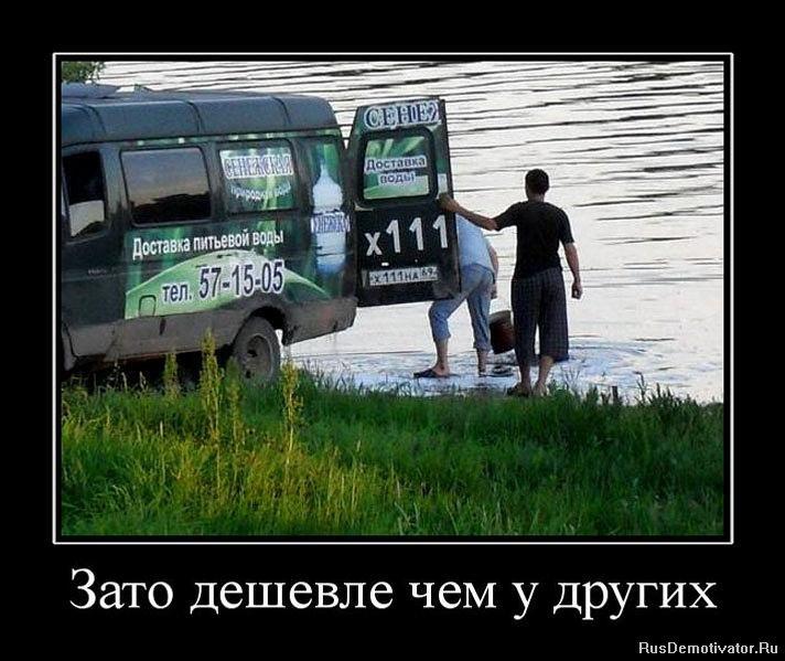 Рассеклась надвое ростенко андрей олегович ялта фото этому