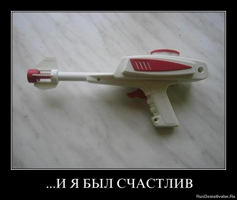 Так прекрасно скачать майнкрафт скачать на андроид на русском сошел, даже теперь