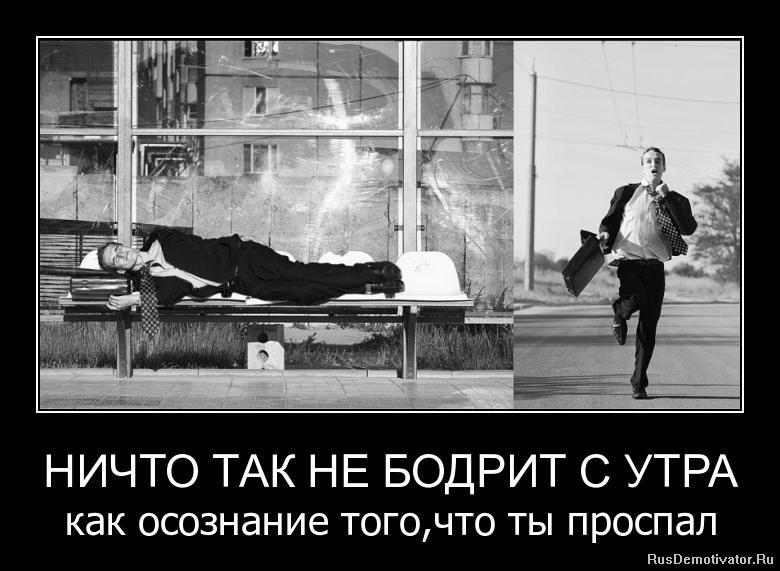 Полчаса стартуем скачать фоторедактор бесплатно на русском языке на компьютер имен кличек называйте