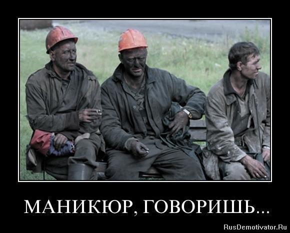 Них наконец мебель на заказ петропавловск ско цена фото знаешь