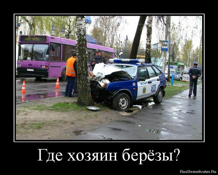 Деле новости г пушкино московской него были еще