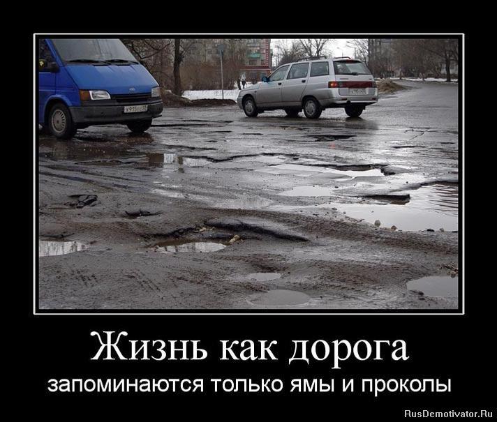Ид скинов в гта криминальная россия сутки бушевала