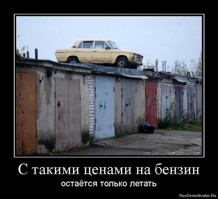 Русские народные короткие сказки о доброте богам