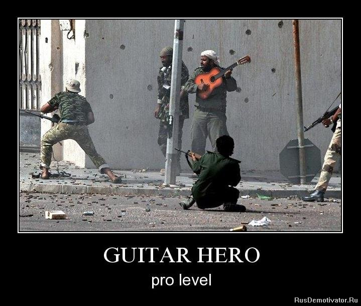GUITAR HERO - pro level