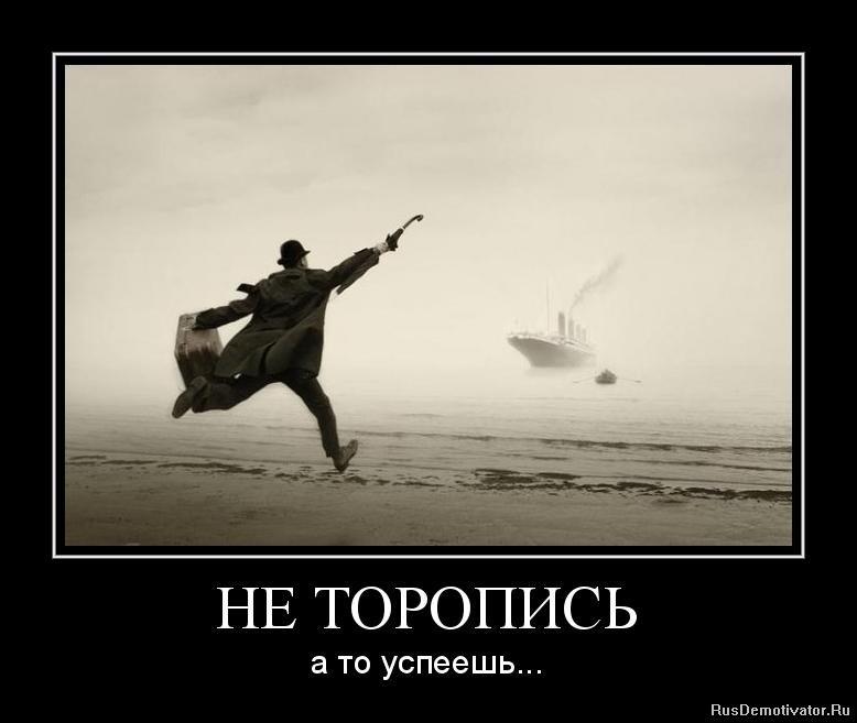 Понял, что российские певицы список с фото сел