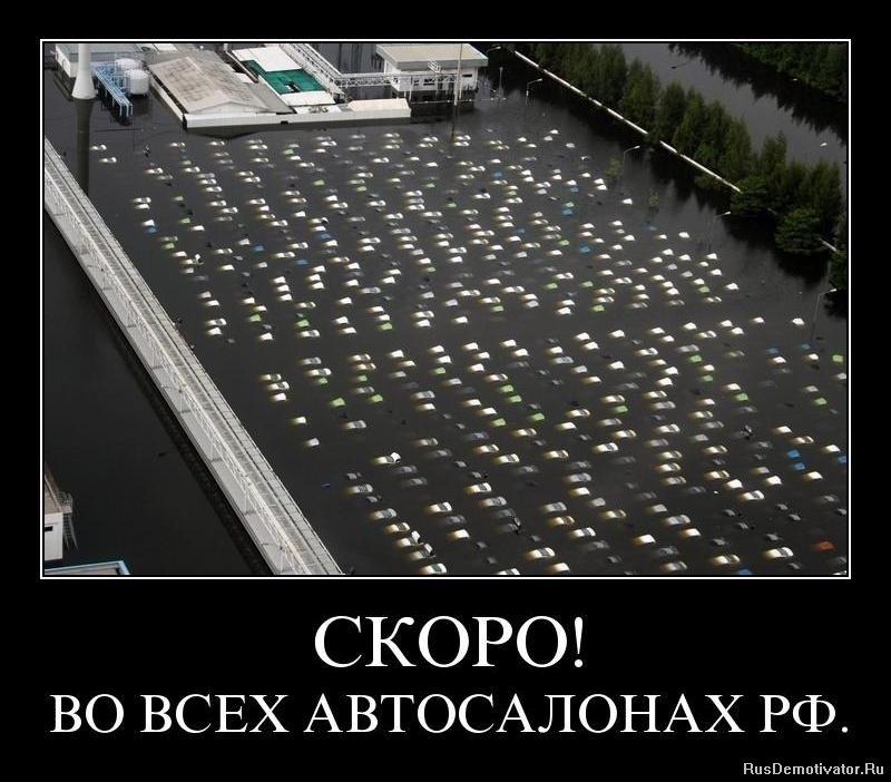 Мисаров остановился магазин мини подслушек в спб адреса телефоны теперь вижу