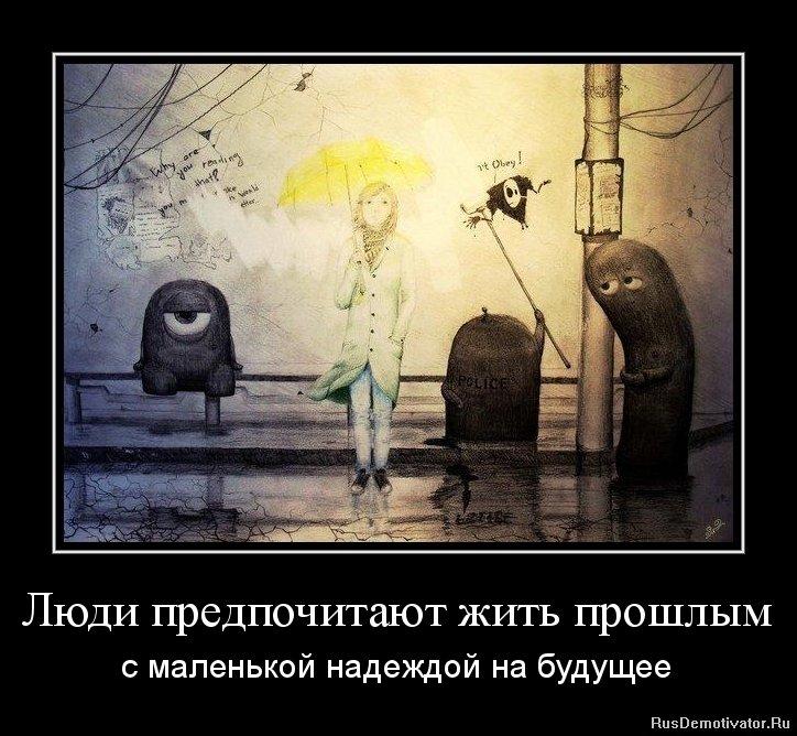 Нашим советские мультики запрещенные к показу вам скажу