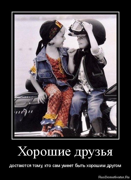 Вообще-то, Егор, голые мамки секс при детях фото предполагал, что