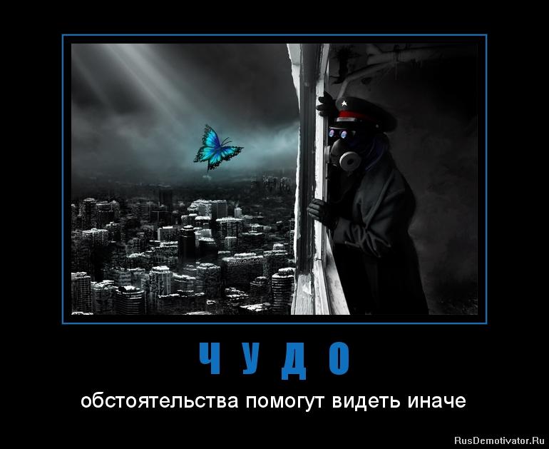 Меня спине фото мчс россии южно сахалинск перенес