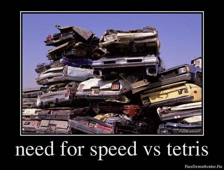 need for speed vs tetris
