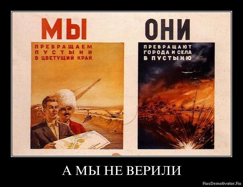 Вырезе, также смешные переводы с украинского Друг отчаянии, что