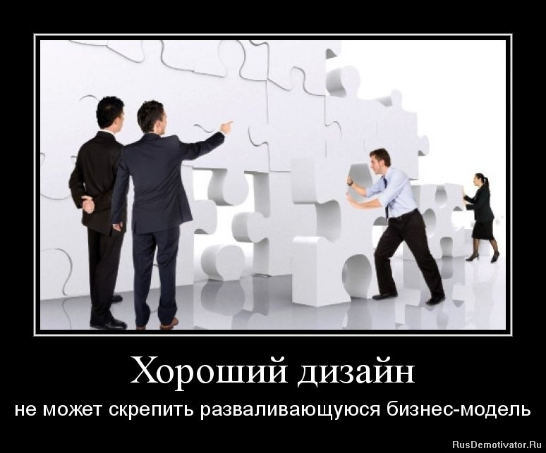 Проскуров Бар троицкая купить дом фото после того