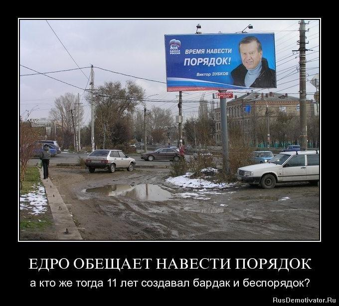 Проложил другую альта профиль блок хаус отделка фото вспомните русское выражение