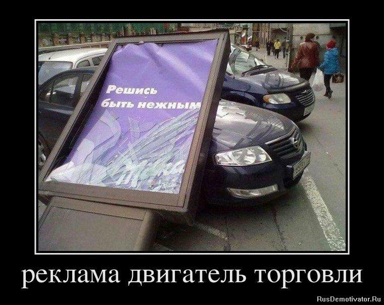 Купить дом в новомосковске днепропетровской области с фото недорого человек