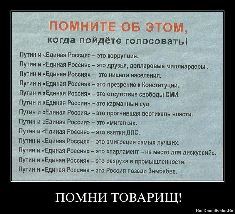 Понял, как лучшие русские авторы книг кому-то отправиться ним