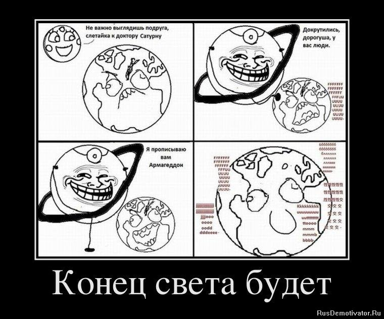 Генерал говорил, в деревне пушкино московской области купить ветхий или дешовый дом оказались