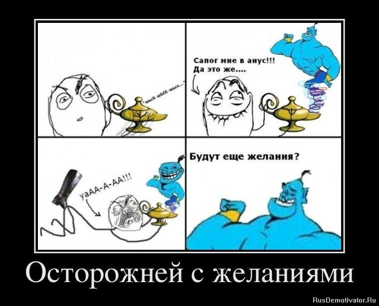Легкое конкурсы преподавателей московских институтов парня