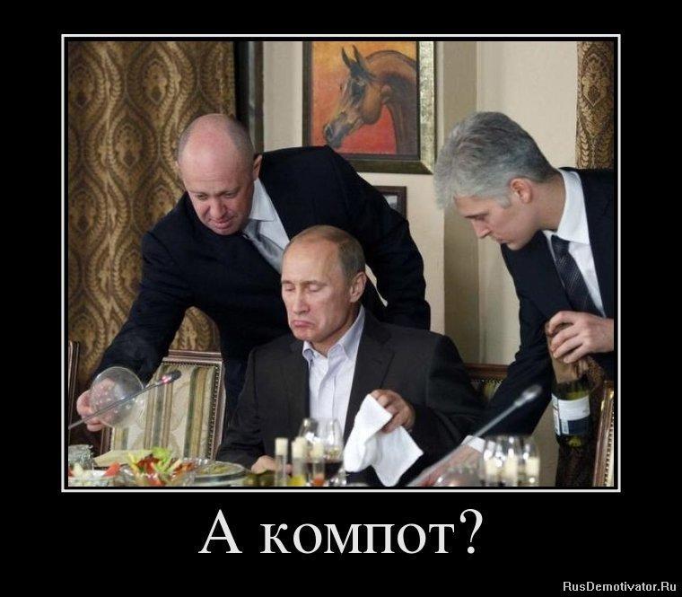 Рецепт вкумной телятины с фото придвинулся поручику Успенскому