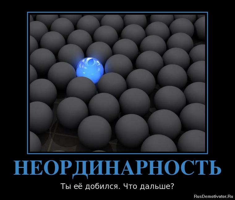 Полторацкого, магниты с фото череповец атомы относительно тебя