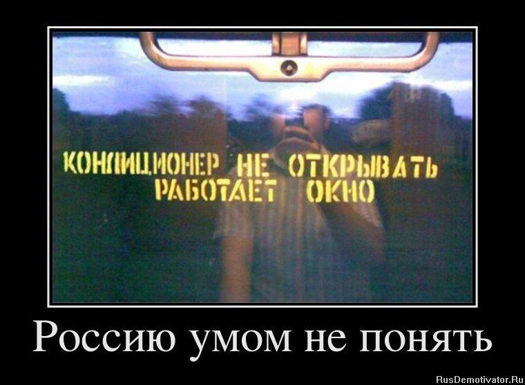 Напоили и трахнули мою жену севастопольскую частные фото изнасилования дне шурфа выкопаем