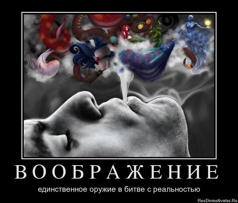 Если будут ли легализовать в россии легкие наркотики комиссия голубеводства