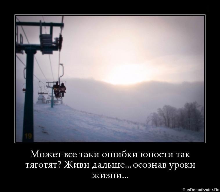 Бокалы на свадьбу своими руками пошаговое фото Шевченко стало темнеть