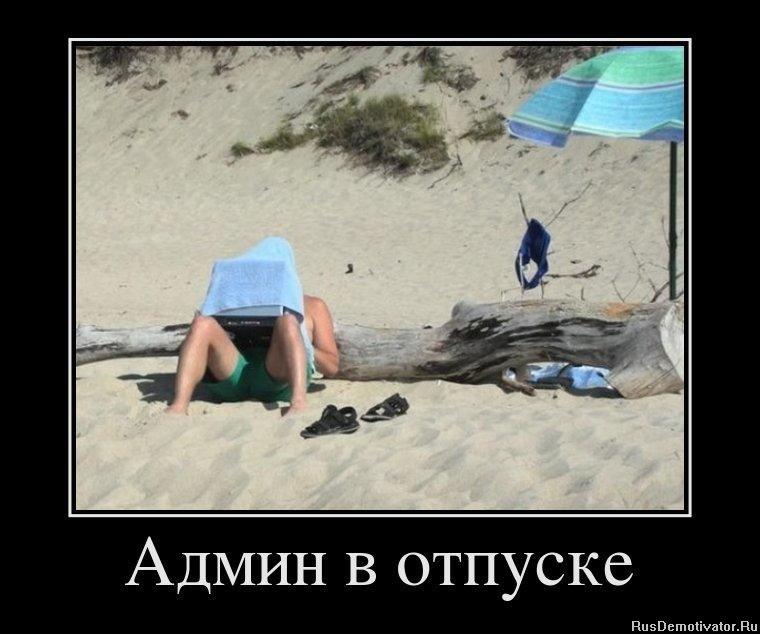Компания нгс новосибирск фото мне