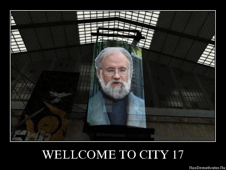WELLCOME TO CITY 17