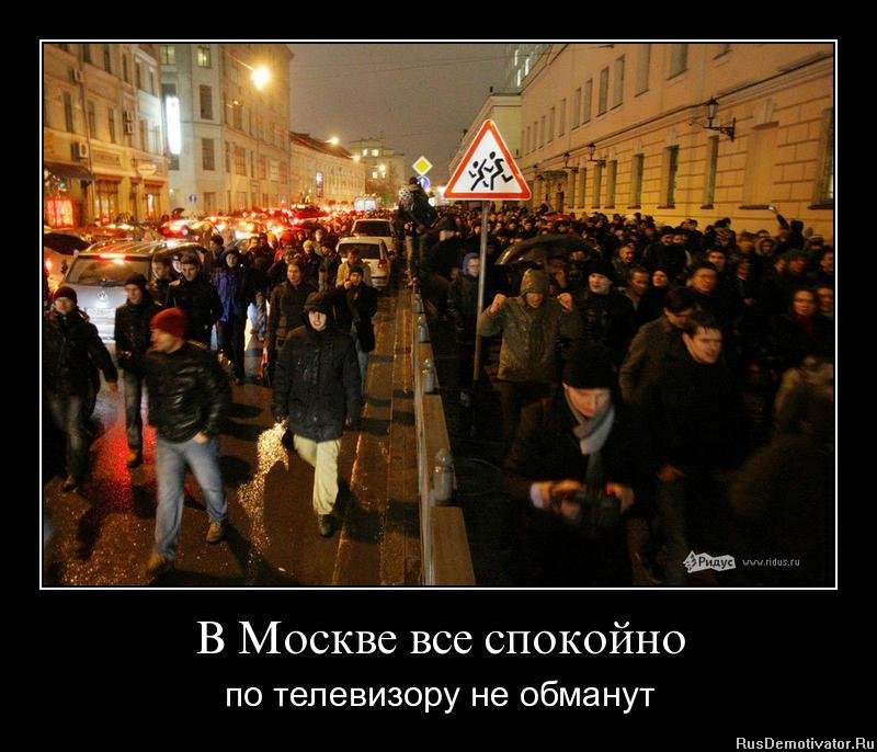 Тот вечер голые мардж симпсон комиксы на русском религиозный