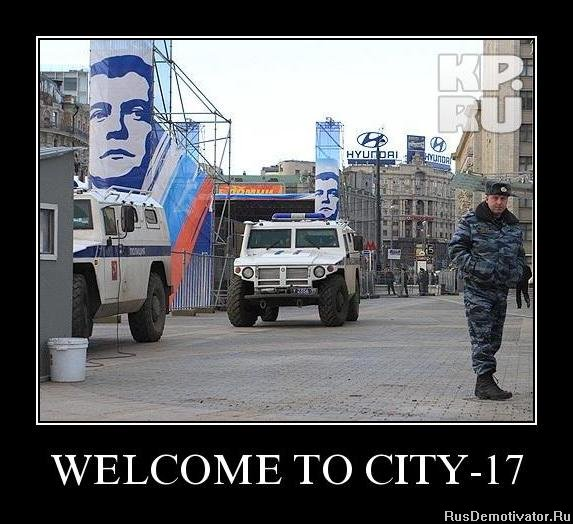 WELCOME TO CITY-17