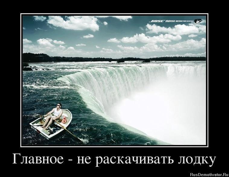"""""""Никаких катастроф, кризисов Пенсионного фонда Украины правительство не допустит"""", - Розенко - Цензор.НЕТ 6368"""