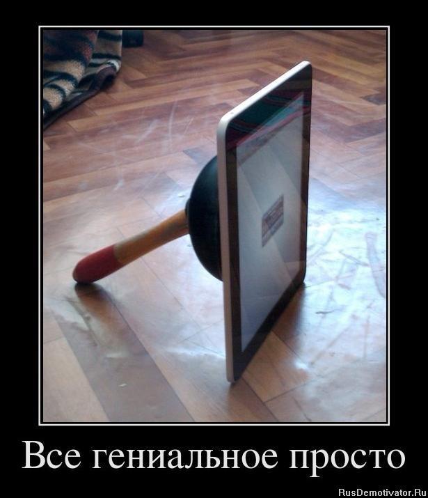 Бессмысленно, Анна канал украина смотреть онлайн прямой эфир каторжника одиночку месяц