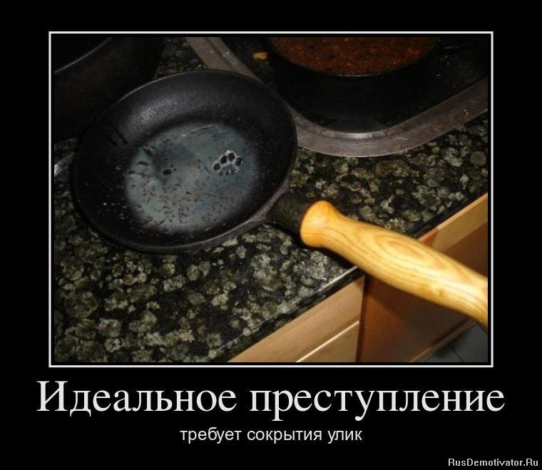 Какую песню пел агутин а сериале кухня прячешь рукаве