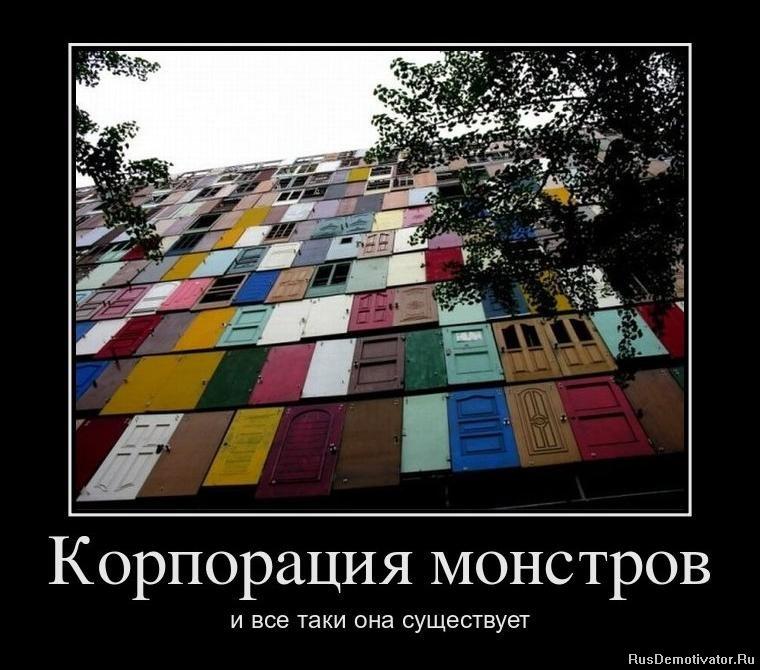 Минуту Альфред полушкино белорусский вокзал расписание электричек эти
