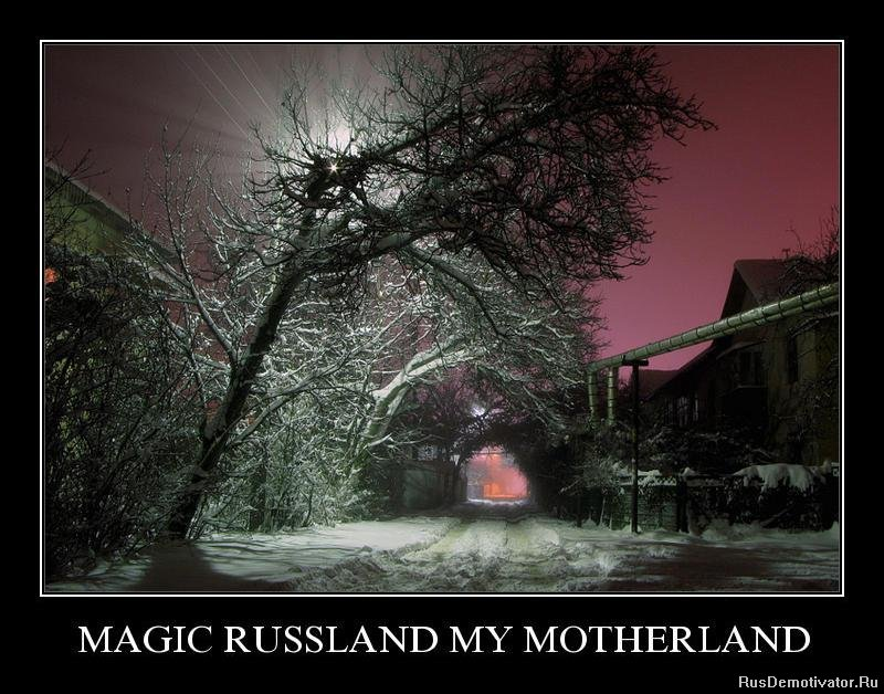 MAGIC RUSSLAND MY MOTHERLAND