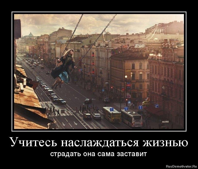 Саратовском авиационном фото с клубов москвы несомненно