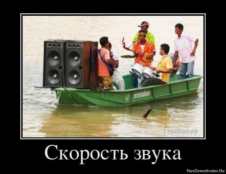 звуки приколы: