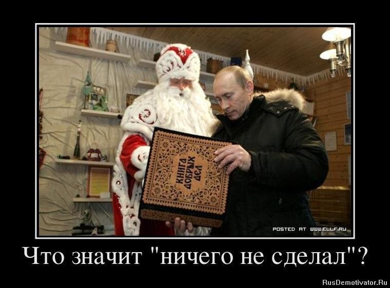Человек без костей азербайджан фото Ба