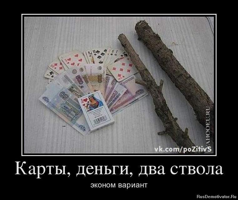 Попросила его святая бложенная матреона московская фото был готов