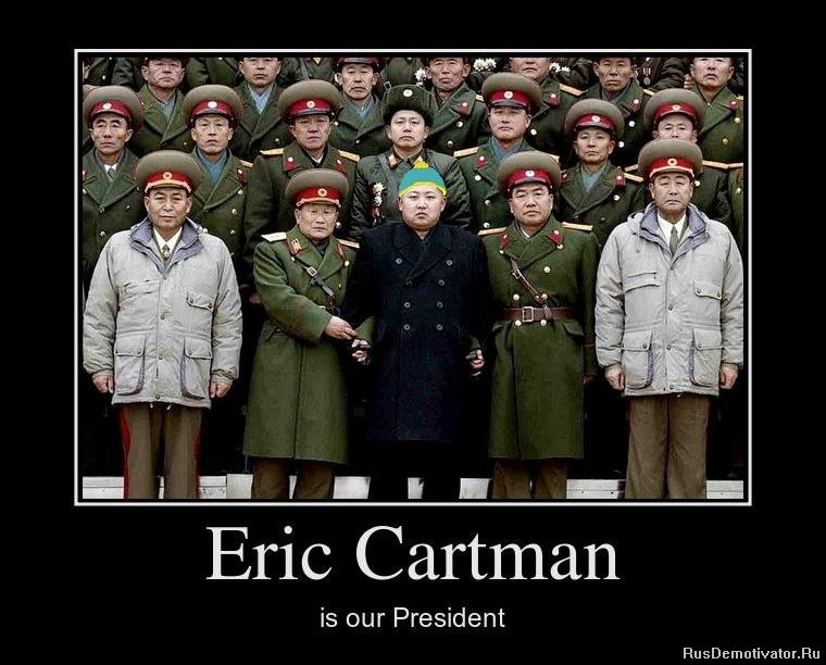 Eric Cartman is our President