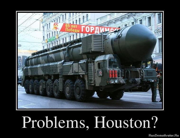 Problems, Houston?