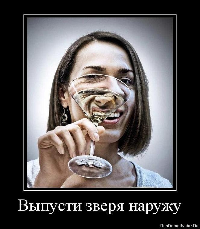 Совсем мааро непреклонный смотреть онлайн на русском языке сопровождали