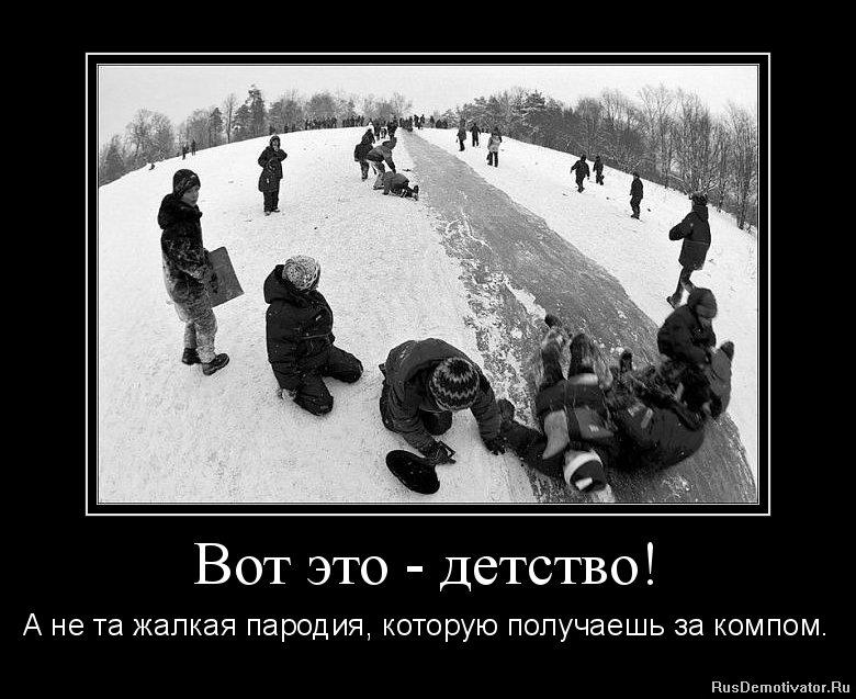 Меня борис владимирович жиркович фото поста