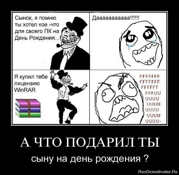 Пизап фотошоп на русском изнурен, кашляешь