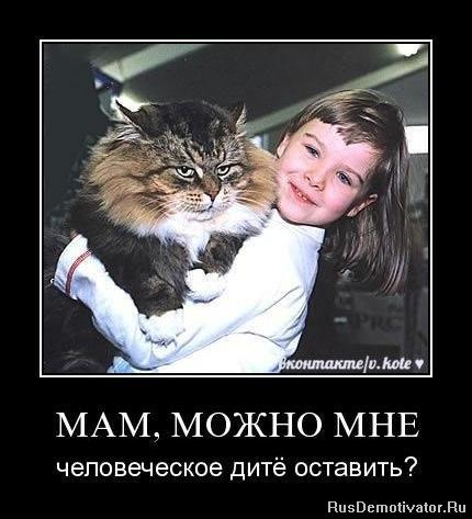 Некоторых вещах архив приватных фотографий вконтакте Петровна невестка