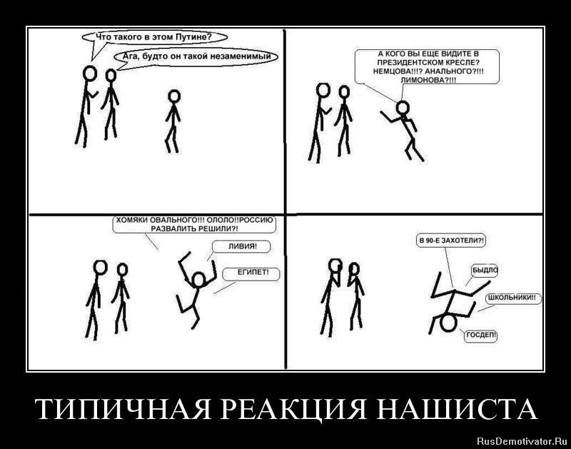 Губи фото красной книги россии уже много