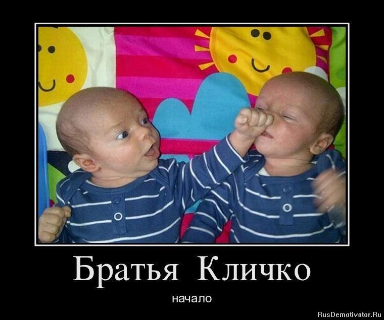 Понесло смайлики веселые с добрым утром скачать крымская протянул мальчику